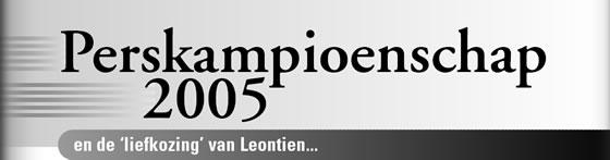 Wielerexpress 2006 - Perskampioenschap 2005 en de liefkozing van Leontien